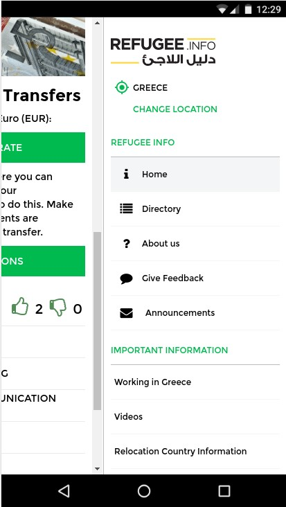 IRC Refugee screen 2
